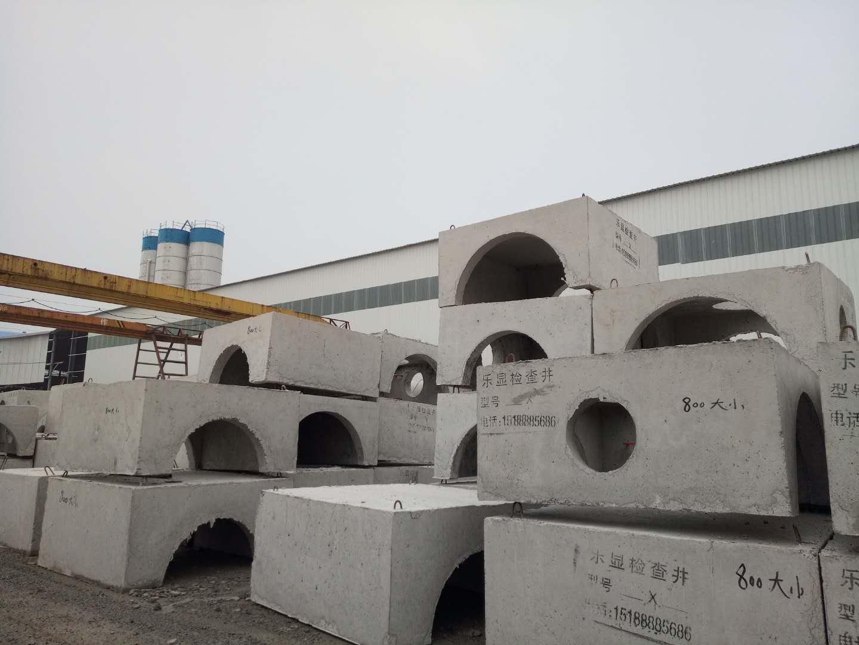 创新型的钢承口钢筋混凝土顶管-邯郸哪有供应优惠的钢筋混凝土检查井