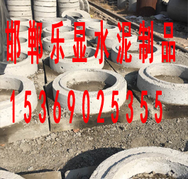 乐显水泥制管厂