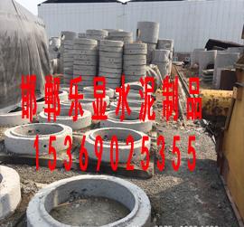 价格公道的钢筋混凝土井筒调节块火热供应中_牢固的钢承口钢筋混凝土顶管