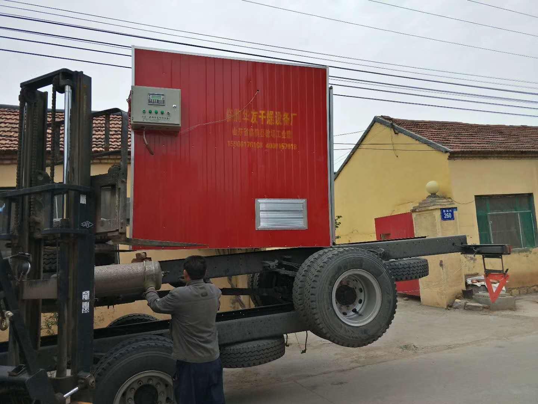临沂柠檬干燥设备选临朐华友干燥设备厂_价格优惠-柠檬干燥设备价格