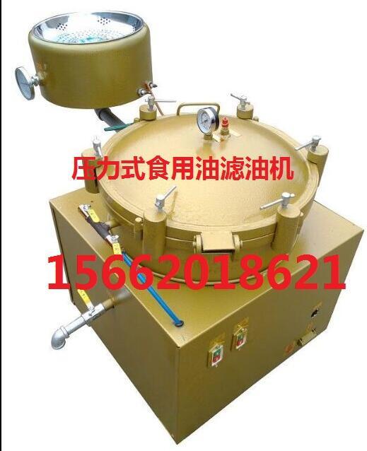 重庆花生榨油机成套设备制造厂|山东规模大的花生榨油机成套设备制造厂