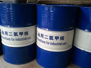 桶装二氯甲烷