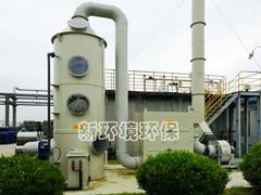 批发酸碱废气处理设备供应商_新环境环保工程供应质量好的酸碱废气处理设备