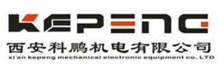 西安科鹏机电设备有限公司