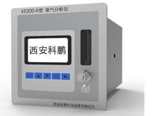 陕西气体检测仪销售,西安气体分析仪品牌推荐西安科鹏气体检测仪