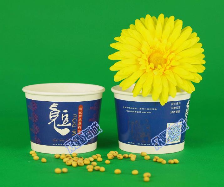 纸碗冰淇淋碗
