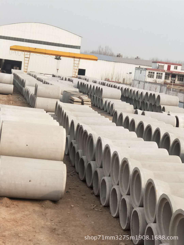 河北靠谱的钢筋混凝土顶管供应商-钢承口钢筋混凝土顶管厂商代理