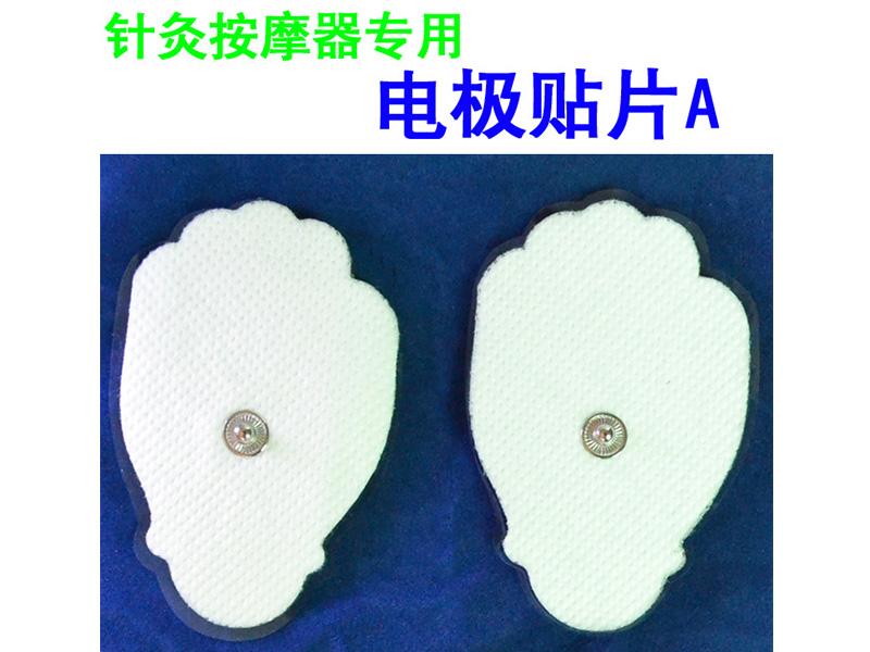 优质按摩仪,深圳哪里有卖实惠的针灸按摩器