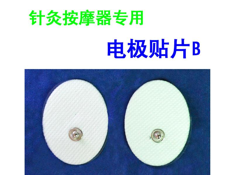 【供应】深圳报价合理的针灸按摩器|优质按摩器