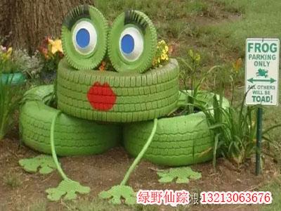 郑州绿野仙踪园艺_专业轮胎和记供应商,驻马店轮胎和记厂家直销