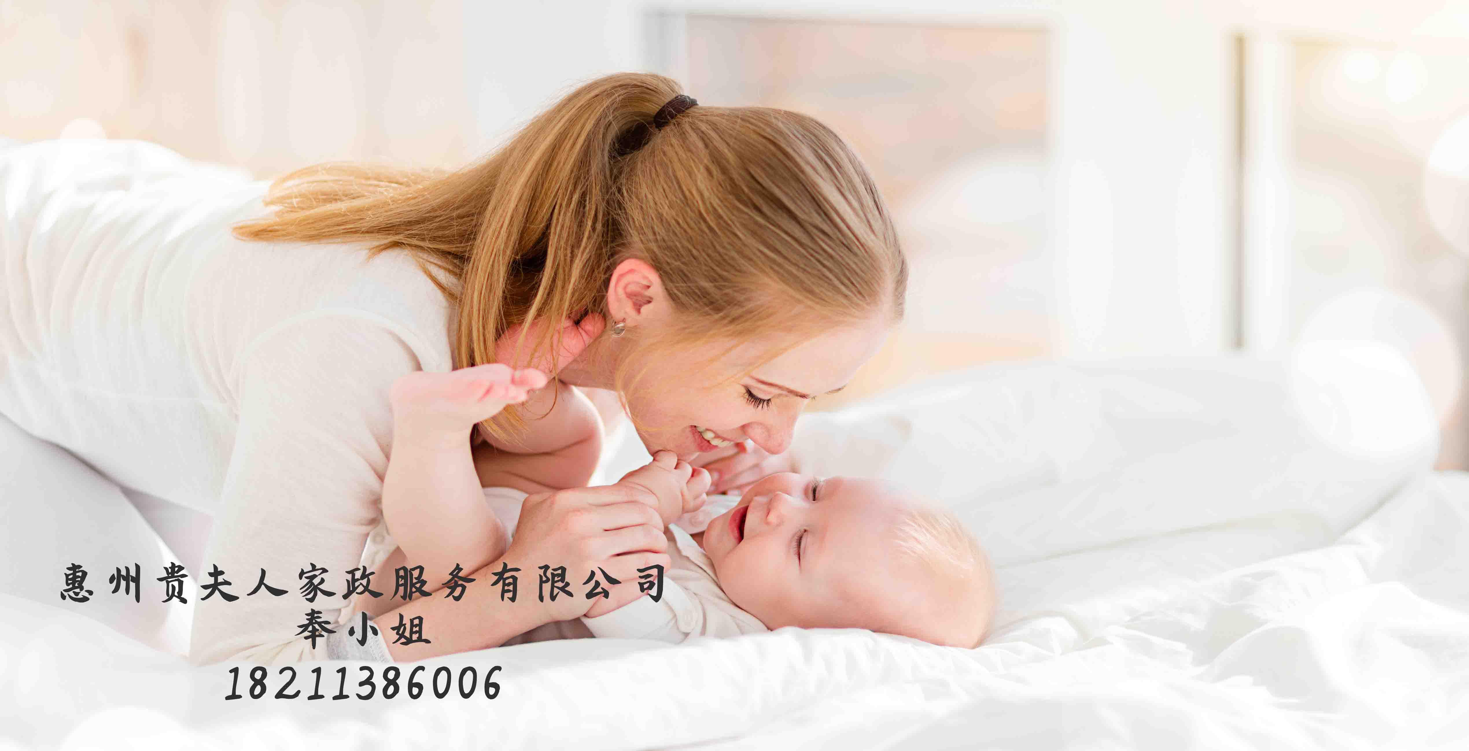 月嫂,月嫂服务,月嫂培训,月嫂公司,母婴护理-贵夫人月嫂