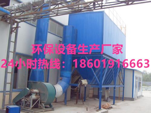 沧州有哪些具有口碑的河南省环保设备生产厂家|河南省环保设备生产厂家批发市场