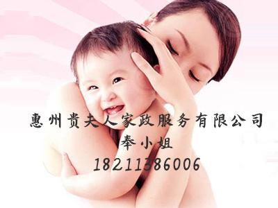 惠州催乳师,惠州催乳师培训,惠州专业催乳师-贵夫人月嫂
