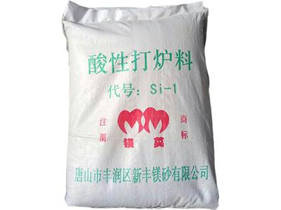 碱性打炉料代理加盟_优良的酸性打炉料生产商_新丰镁砂