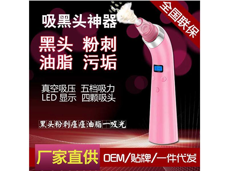 万宝吉科技提供超便宜的吸黑头美容仪_吸黑头美容仪厂家