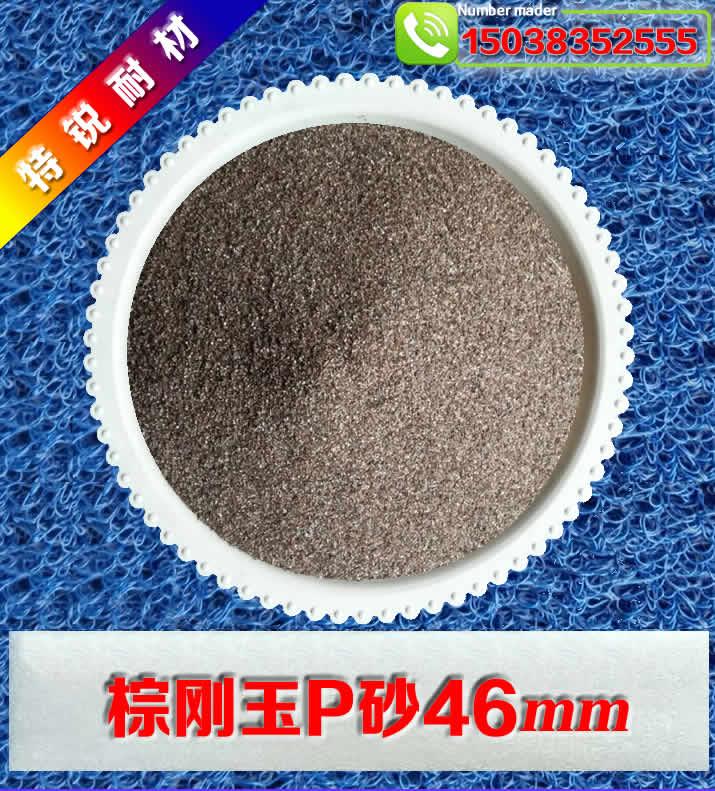 郑州专业的棕刚玉P砂推荐_安全的棕刚玉
