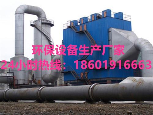 河南省除尘设备生产厂家