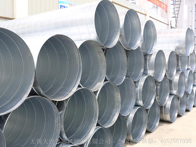 无锡专业的螺旋风管推荐 螺旋风管批发