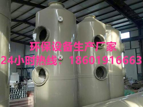 河北山西环保设备生产厂家特色-山西除尘设备生产厂家怎么操作