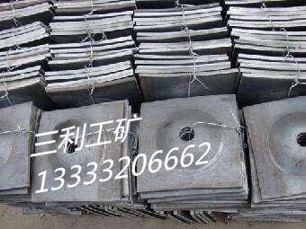 品质优质的矿用托盘产品、专业矿用托盘供应厂家