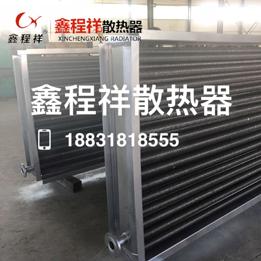 程祥蒸汽型工业散热器价格怎么样——工业蒸汽散热器型号