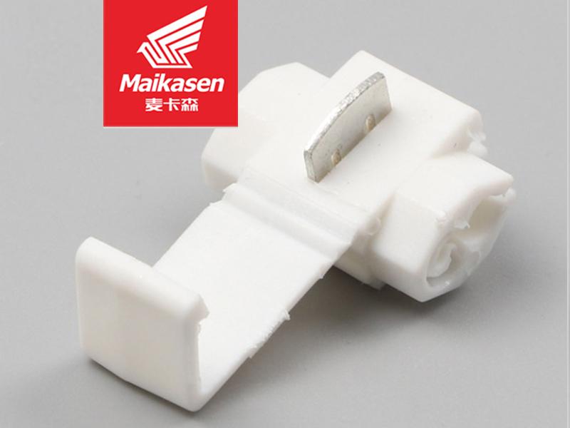 快速连接器接头阻燃接线夹免剥线接线端子卡子电线分线器