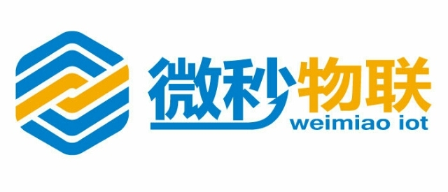 深圳微秒物联科技有限公司