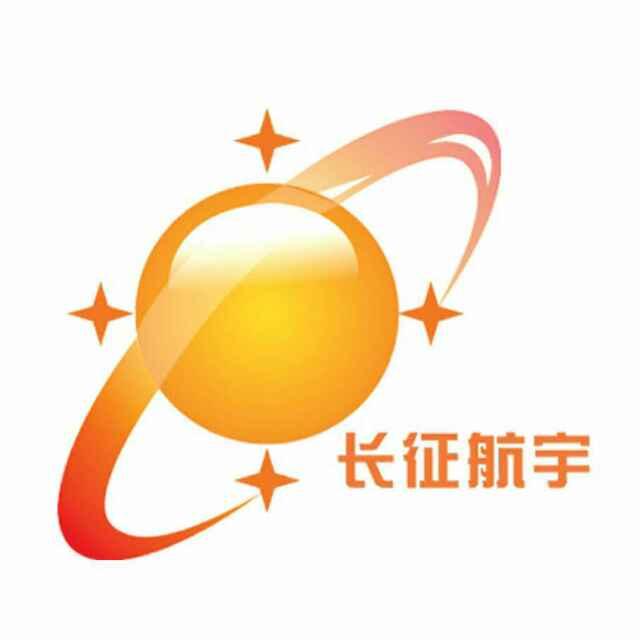 银川长征航宇物资有限公司