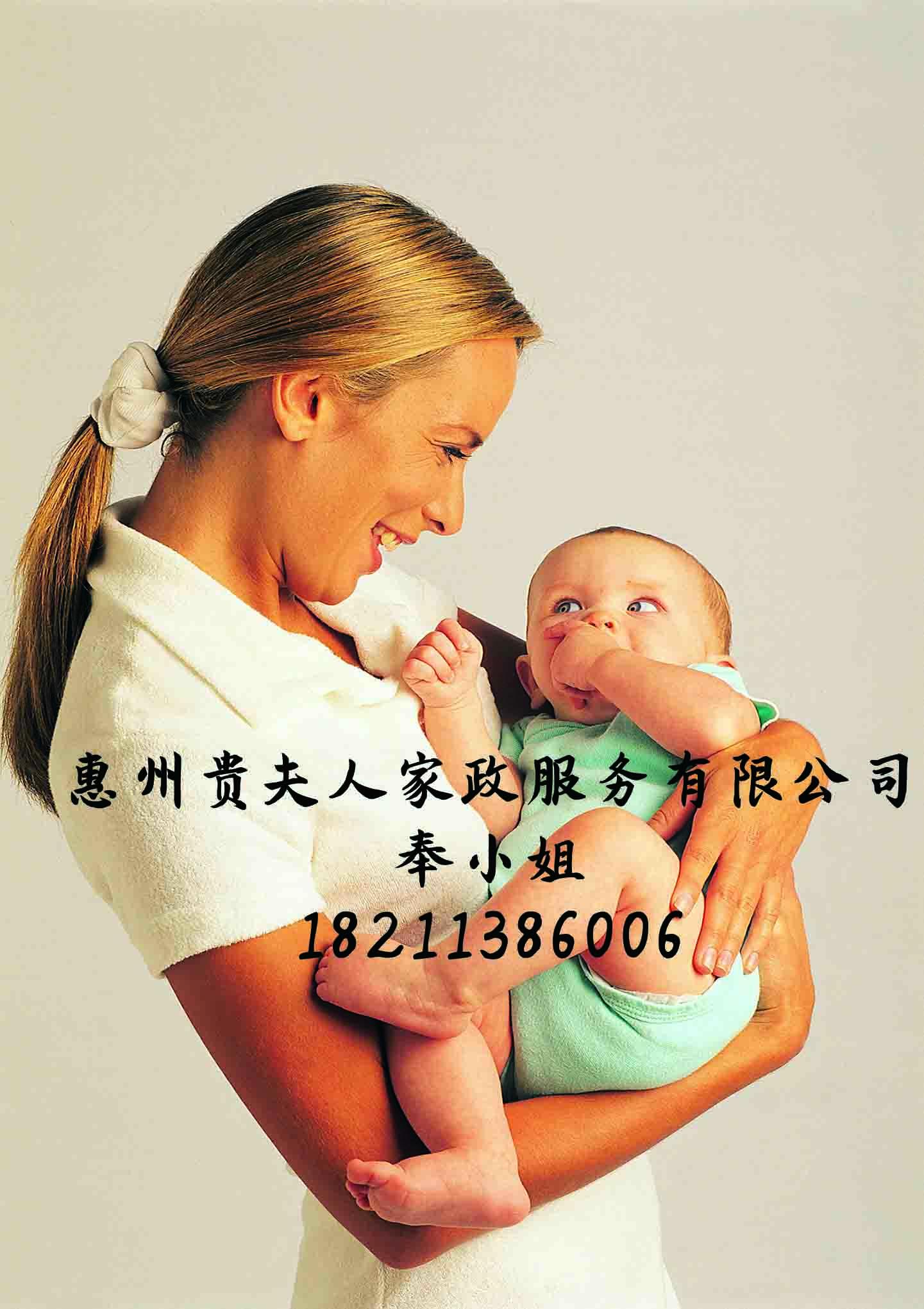 惠州催乳师,惠州催乳师培训,惠州通乳师