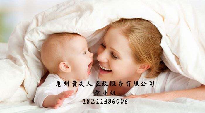 广东月嫂哪家的好_惠州专业月嫂
