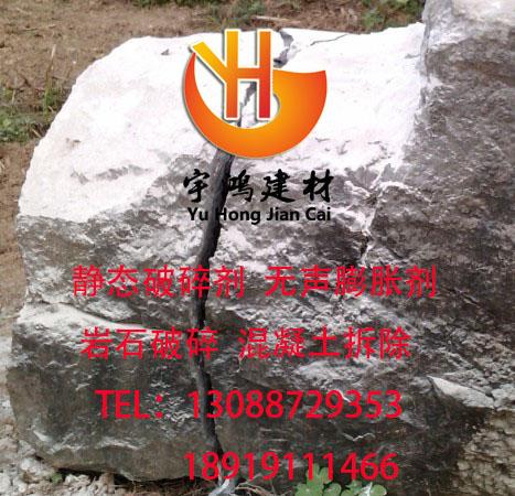 甘肃伟德国际1946建材供应拉萨热门无声伟德国际首页剂 拉萨岩石伟德国际手机版