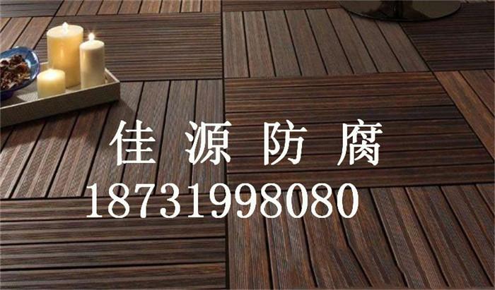 佳源防腐木防腐木地板您的品质之选-美观的防腐木地板