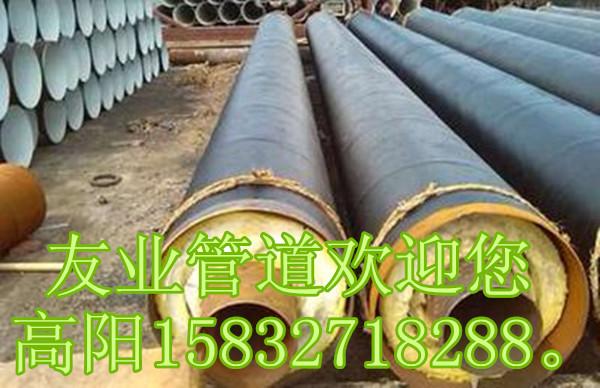 高密度聚氨酯发泡保温钢管制作厂家