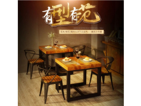 火鍋店餐桌