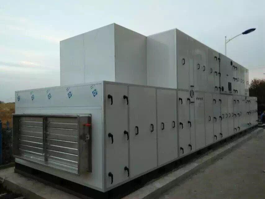 CO2热泵除湿机
