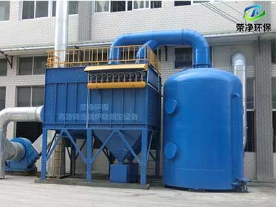 厦门除尘器厂家,厦门除尘器设备,厦门废气处理设备|行业资讯-金沙澳门官网4166