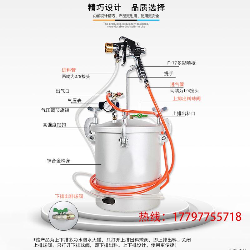 水包水压力罐厂家|郑州哪里有卖划算的水包水涂料设备