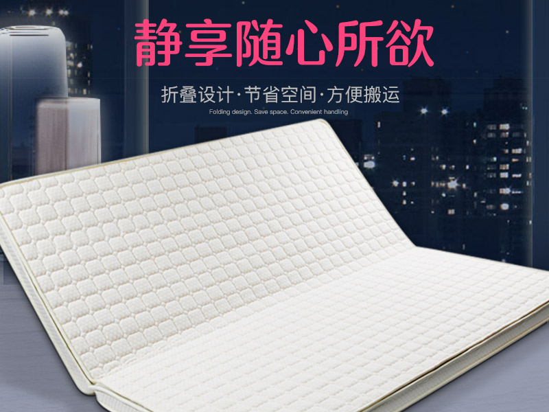 深圳智能无泵水暖折叠床垫,认准尤搏思科技|湖南智能无泵水暖折叠床垫