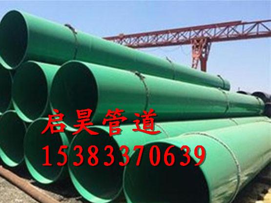 426*6-12排污用FBE环氧粉末防腐钢管厂家