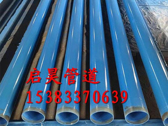 720*8-16排污用FBE环氧粉末防腐钢管厂家