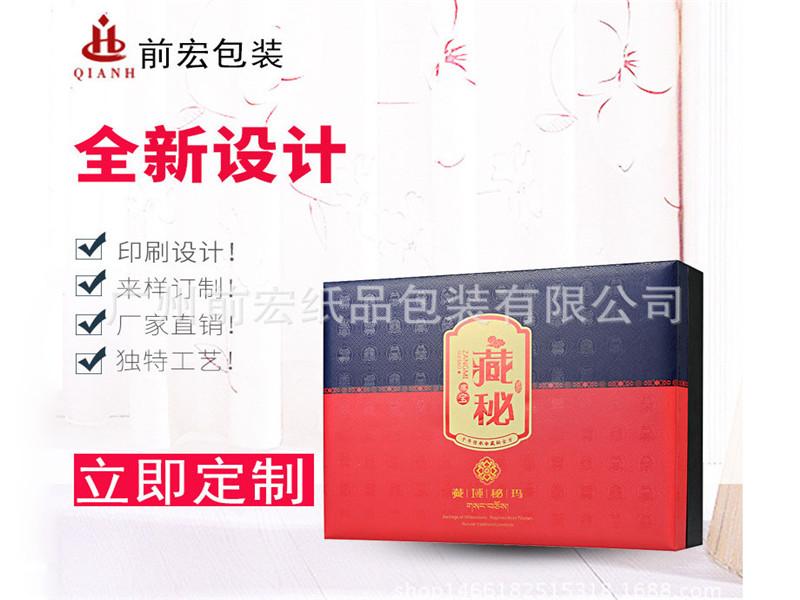 优质的红酒盒_广东优良的红酒盒推荐
