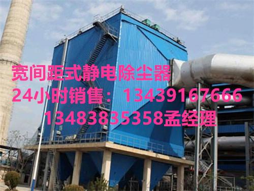 江苏省环保设备生产厂家