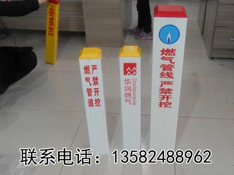 河北京通玻璃钢标志桩厂家批发定制