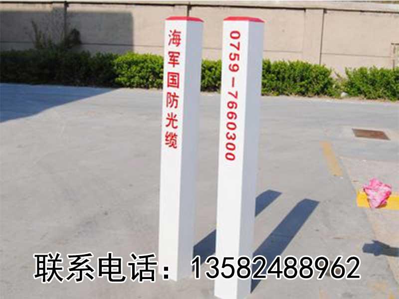 河北京通玻璃钢标志桩厂家批发可定制