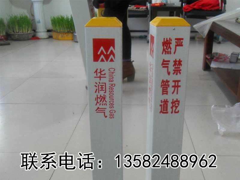 河北京通玻璃钢标志桩厂家直销定制