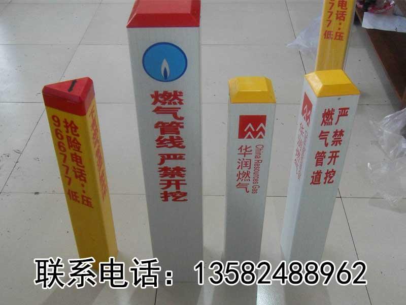 河北京通玻璃钢标志桩厂家直销可定制