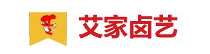 艾家卤艺-知名的麻辣玉龙骨厂商_淮安麻辣玉龙骨