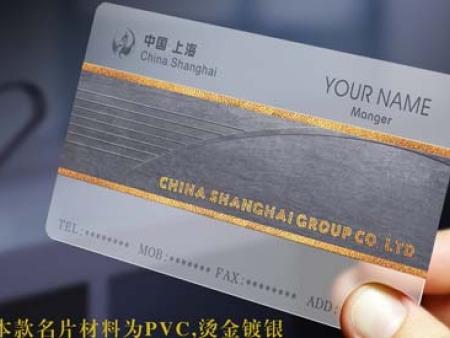广州高档名片定做 佛山印刷厂 佛山包装盒厂 佛山标签印刷厂