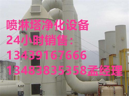 北京环保设备生产厂家