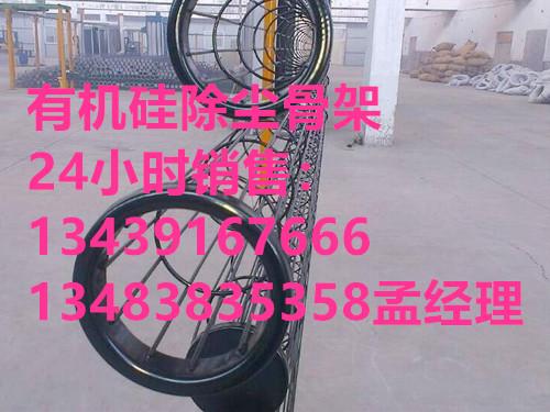 哪家环保设备生产厂家是沧州的 献县环保设备生产厂家